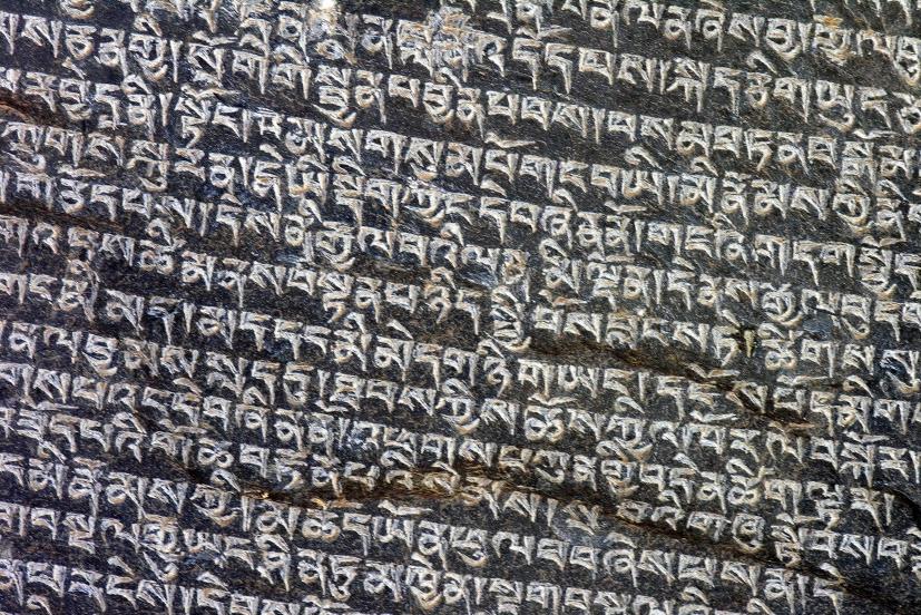 Inscrições em sânscrito: a introdução do conceito sânscrito de chakra no Reiki teve origem no Ocidente | Foto: Dennis Jarvis/Creative Commons
