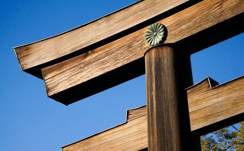 A serenidade de um templo japonês: a sabedoria de Mikao Usui já chegou às empresas contemporâneas | Foto: Antonio Tajuelo/Creative Commons