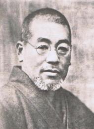 Mikao-Usui-T2